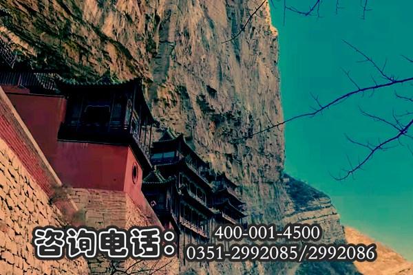 【山西定制游】晋北游--大同、五台山、太原(5天4晚)