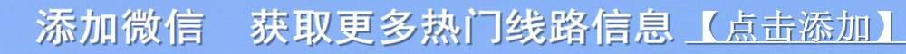 山西春秋国际旅行社-年后旅游